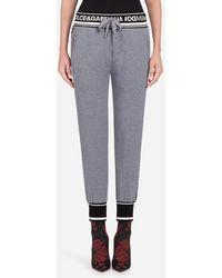 Dolce & Gabbana Jogginghose aus Baumwolle - Grau