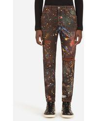 Dolce & Gabbana Printed Brown Regular-Fit Jeans - Mehrfarbig