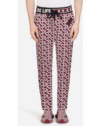 Dolce & Gabbana Jersey JOGGING Pants With Dg Logo Print - Multicolor