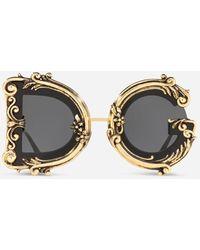 Dolce & Gabbana Devotion Sunglasses - Mehrfarbig