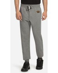 Dolce & Gabbana - Cotton JOGGING Trousers With Patches - Lyst