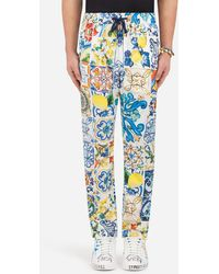 Dolce & Gabbana - Printed Cotton Jogging Trousers - Lyst