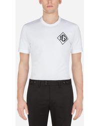 Dolce & Gabbana Cotton T-Shirt With Dg Logo - Blanco
