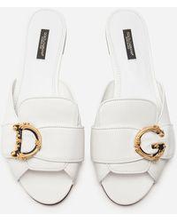 Dolce & Gabbana Slide Aus Nappa Mit Barockem Dg-Logo - Weiß