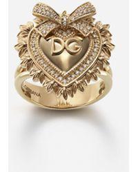 Dolce & Gabbana Devotion Ring Aus Gelbgold Mit Diamanten - Mettallic