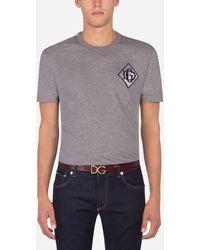 Dolce & Gabbana Cotton T-Shirt With Dg Logo - Gris