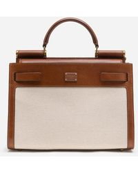Dolce & Gabbana Small Sicily 62 Bag In Canvas And Cowhide - Natural
