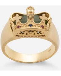 Dolce & Gabbana Crown Yellow Gold Ring. Green Jade On The Inside. - Metallic