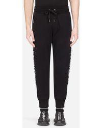 Dolce & Gabbana - Pantalones De Chándal De Jersey Con El Logo En La Banda - Lyst