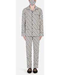 Dolce & Gabbana Dg-Print Pajama Set With Matching Face Mask - Mehrfarbig