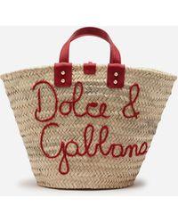 Dolce & Gabbana Capazo Kendra De Paja Con Bordados En Hilo - Rojo