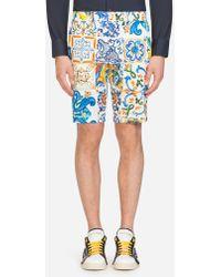 Dolce & Gabbana - Printed Stretch Cotton Bermuda Shorts - Lyst