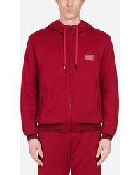 Dolce & Gabbana Zip-Up Hoodie - Rosso