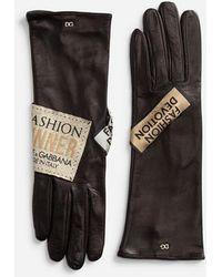 Dolce & Gabbana - Handschuhe Aus Nappa - Lyst