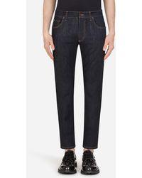 Dolce & Gabbana Stretch Slim-Fit Jeans - Azul