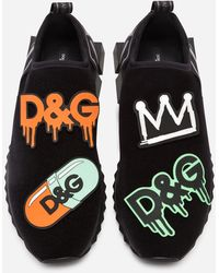 Dolce & Gabbana Be King - Multicolor