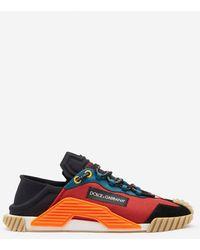 Dolce & Gabbana Zapatillas Ns1 Slip-On En Mezcla De Materiales - Multicolor