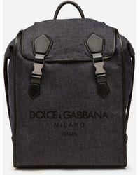 Dolce & Gabbana Edge Backpack In Denim - Schwarz