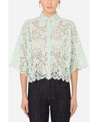 Dolce & Gabbana Short Lace Shirt - Multicolore