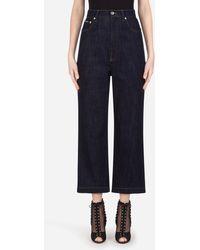 Dolce & Gabbana Deep Blue Denim Jeans - Bleu