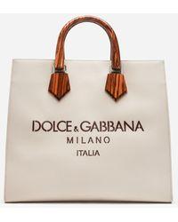 Dolce & Gabbana Design Logo Shopping Bag In Calfskin With Lasered Logo - Multicolour