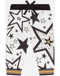 Dolce & Gabbana Pantalones De Chándal En Jersey Con Estampado Millennials Star - Multicolor