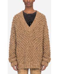 Dolce & Gabbana Wool V-neck Sweater - Natural