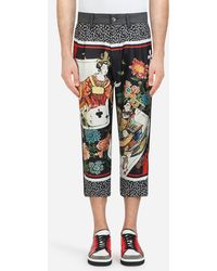 Dolce & Gabbana - Oversized Fit Jeans With Silk Inserts - Lyst