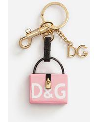 Dolce & Gabbana - Dolce Box Charm Key Ring - Lyst
