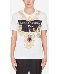 Dolce & Gabbana Baroque Embroidered T-shirt - White