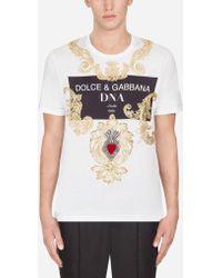 Dolce & Gabbana Camiseta De Algodón Con Estampado Y Parche - Blanco