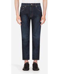 Dolce & Gabbana Stretch Slim-Fit Jeans - Blau