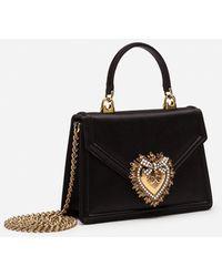 Dolce & Gabbana Small Satin Devotion Bag - Schwarz