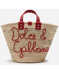 Dolce & Gabbana Kendra Coffa Bag In Straw With Thread Embroidery - Rouge