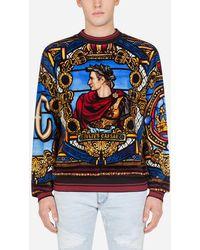 Dolce & Gabbana Sudadera De Terciopelo Con Estampado De Julio César - Azul
