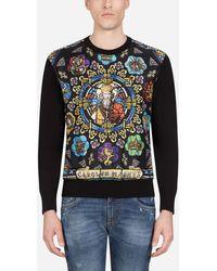 Dolce & Gabbana Rundhalspullover Aus Wolle Und Seide Mit Karl Der Grosse-Print - Mehrfarbig