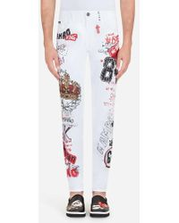 Dolce & Gabbana - Printed Stretch-fit Capri Jeans With Patch - Lyst