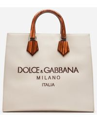 Dolce & Gabbana Design Logo Shopping Bag In Calfskin With Lasered Logo - Multicolor