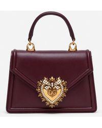 Dolce & Gabbana Small Smooth Calfskin Devotion Bag - Violet