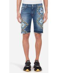 Dolce & Gabbana Stretch Denim Bermuda Shorts With Maiolica Print - Blue