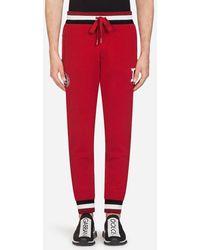 Dolce & Gabbana - Pantalon De Jogging En Coton Avec Écusson - Lyst