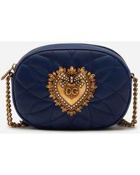 Dolce & Gabbana Borsa Devotion Media In Jacquard Lurex Floreale - Rosa