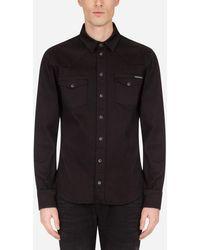 Dolce & Gabbana Black Stretch Denim Shirt - Noir
