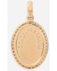 Dolce & Gabbana Devotion Yellow Gold Charm - Metallic