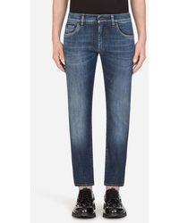 Dolce & Gabbana Stretch Skinny Jeans - Blue