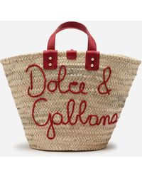 Dolce & Gabbana Kendra Coffa Bag In Straw With Thread Embroidery - Red