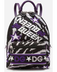 Dolce & Gabbana Nylon Vulcano Backpack With Jungle Print Over A Purple Base - Multicolor