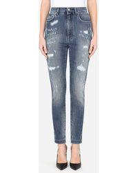 Dolce & Gabbana Audrey Jeans In Blue Denim With Rips - Blau
