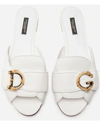 Dolce & Gabbana Nappa Leather Sliders With Baroque D&G Logo - Weiß