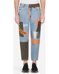 Dolce & Gabbana - Loose Fit Jeans With Patch - Lyst